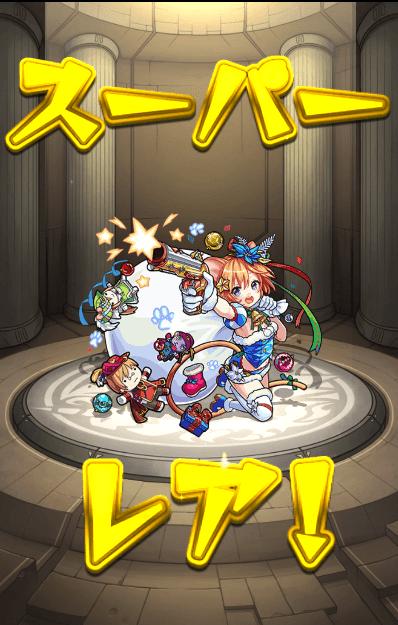 2016-12-25_001004