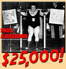 paul anderson silver dollar squat