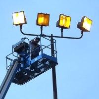Repair Exterior Light Fixture - Light Fixtures