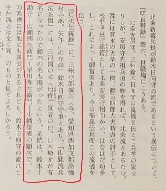 nihonbugei_page46