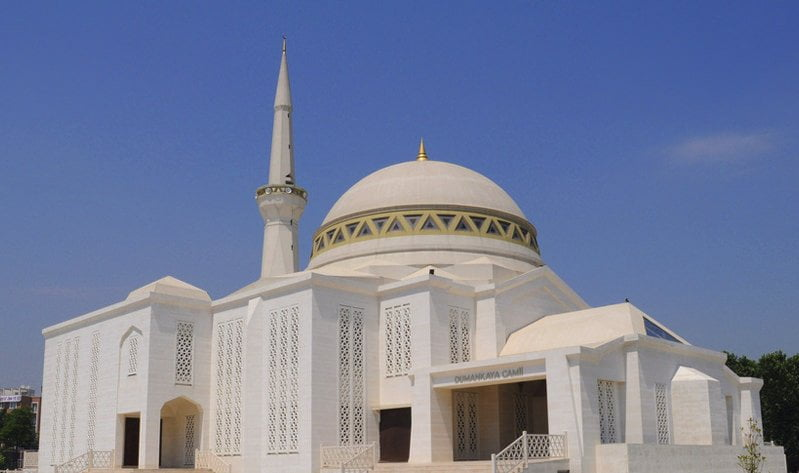 The Light Of Islam | Free Islamic Archive