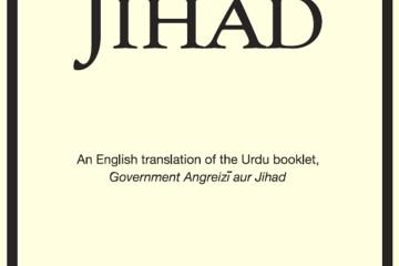 Book Jihad 1