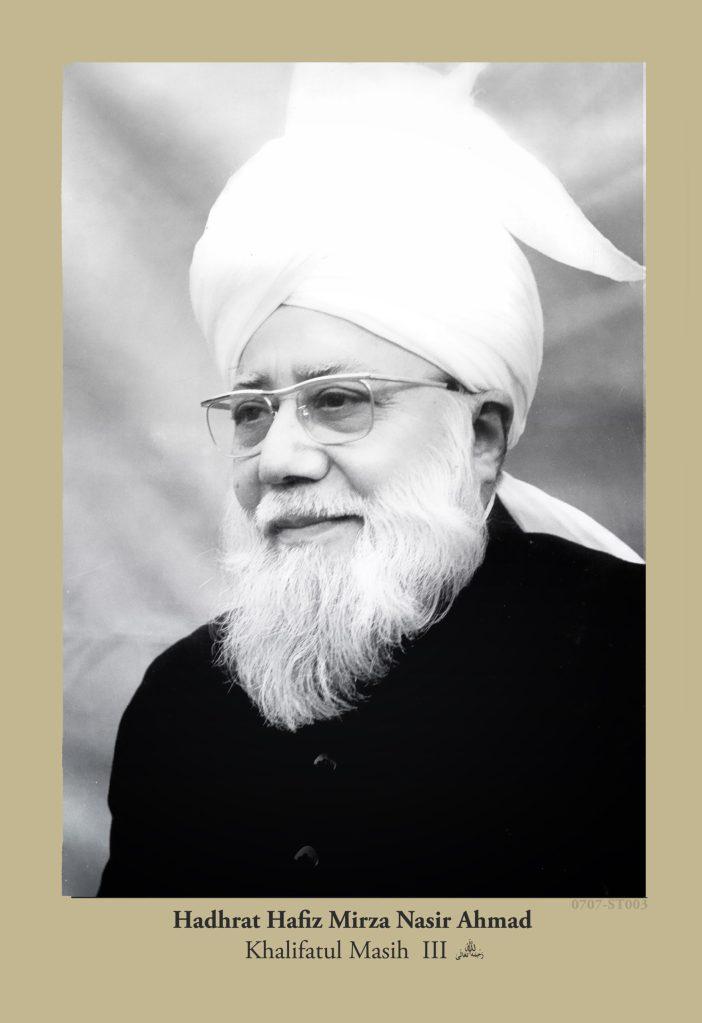 Hazrat Mirza Nasir Ahmad(rh)