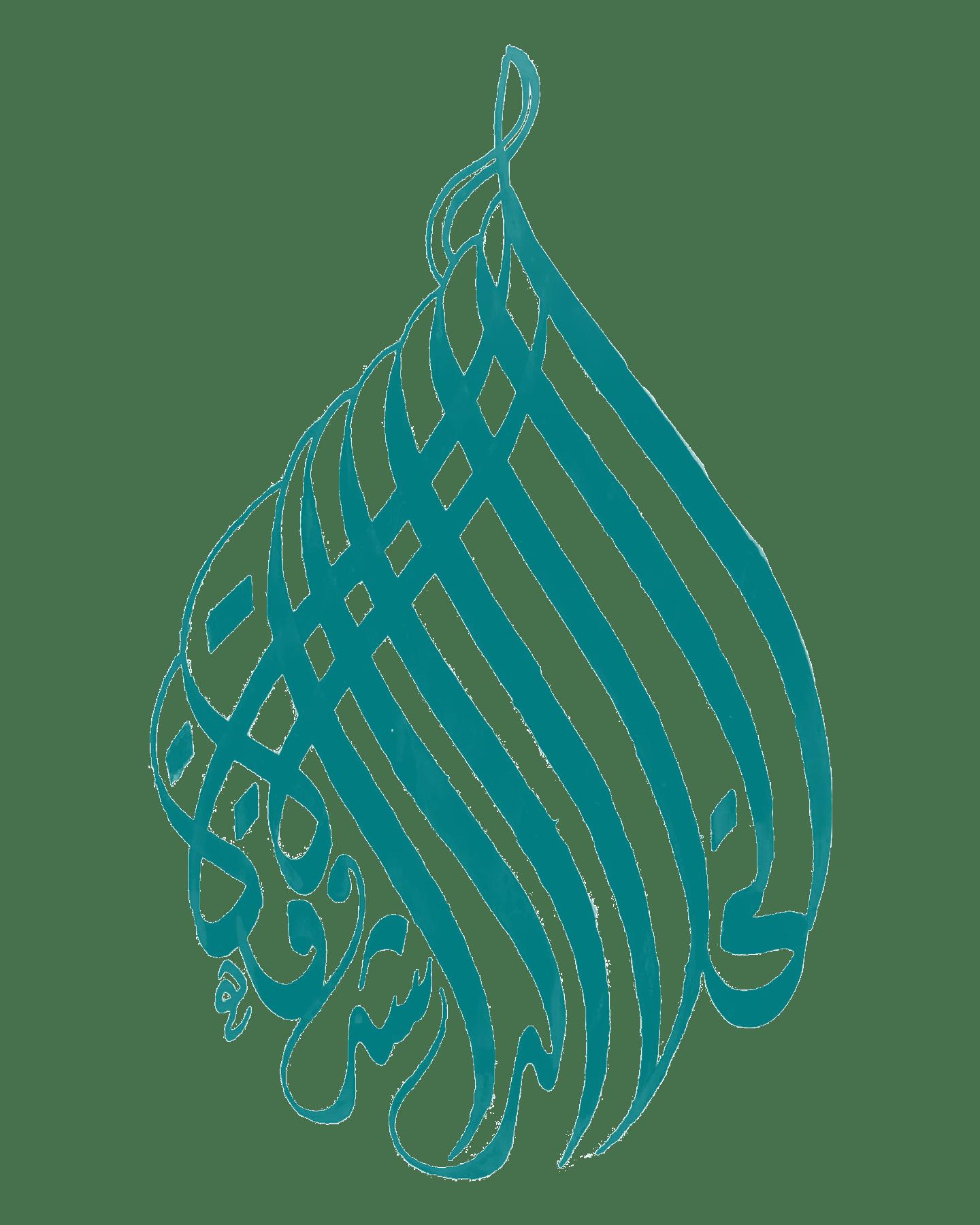 khilafat-logo
