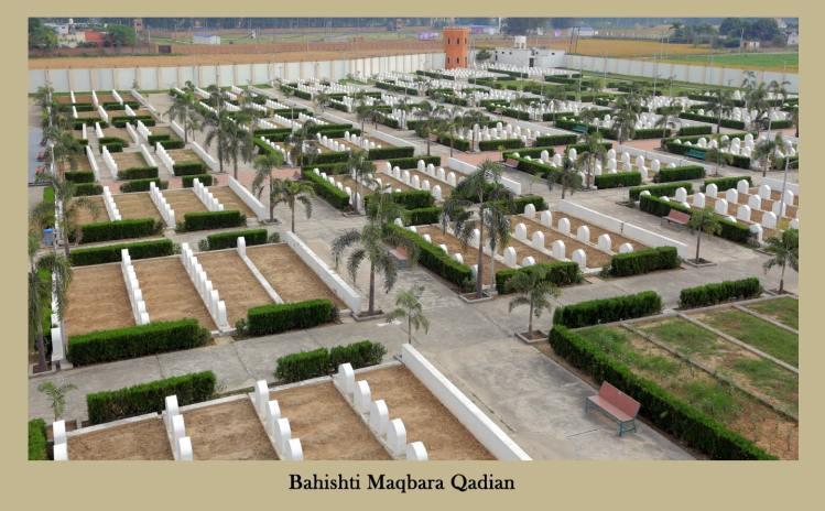 Bahishti Maqbra