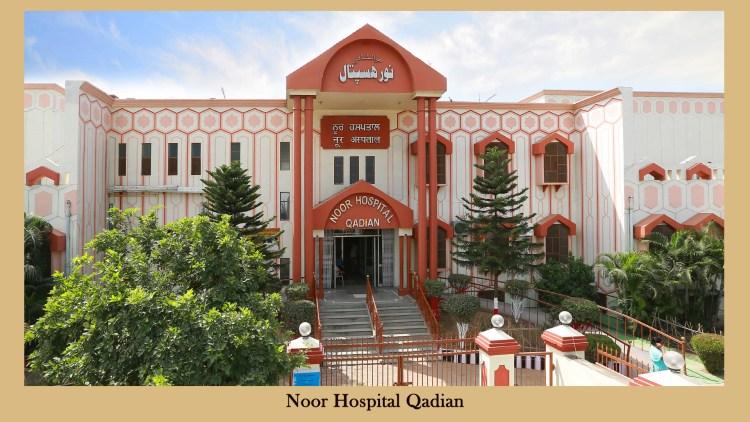 Noor hospital