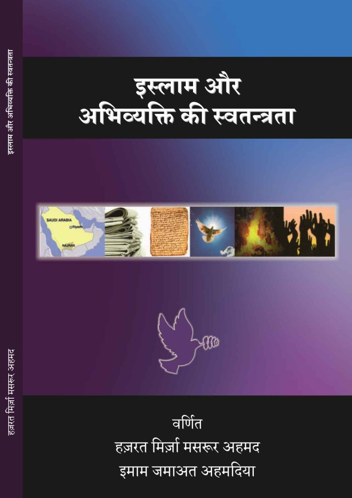 Hindi title