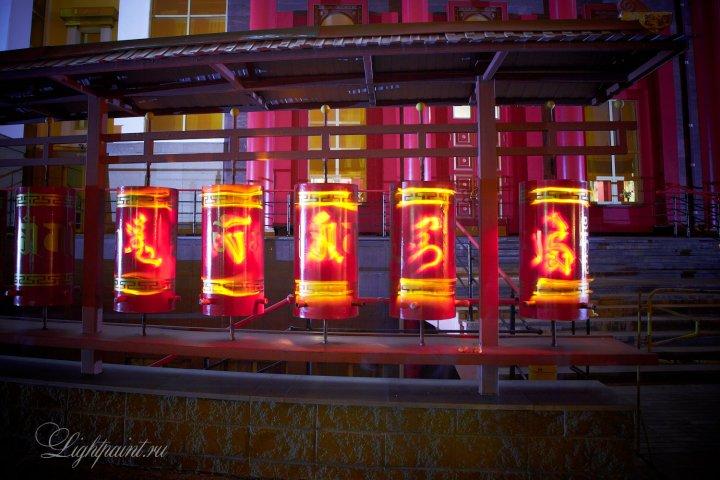 Фризлайт картина - Prayer wheel
