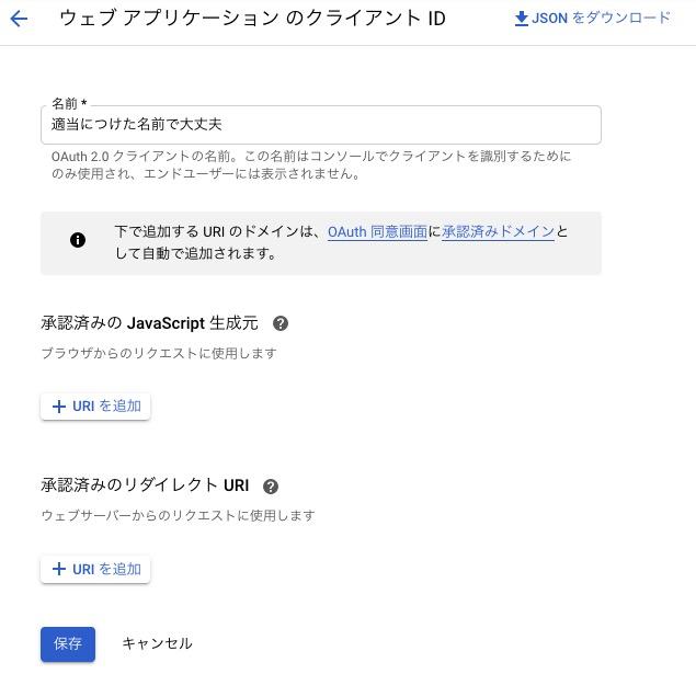 Lightsail WP mail SMTP 日本語