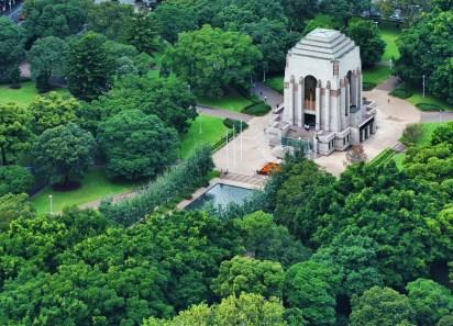 Anzac Memorial, Sydney