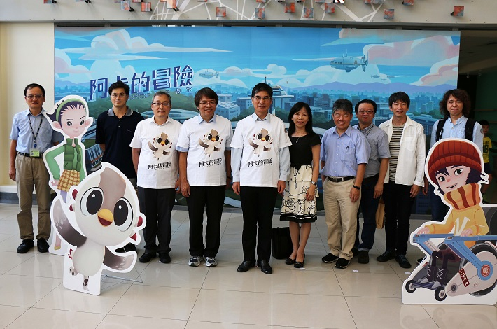 Amazing Aka adventure at the Taiwan Photon Source