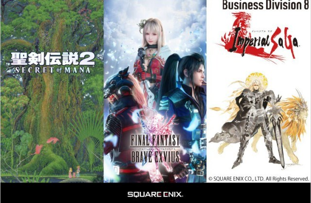 Square-Enix-Business Division 8