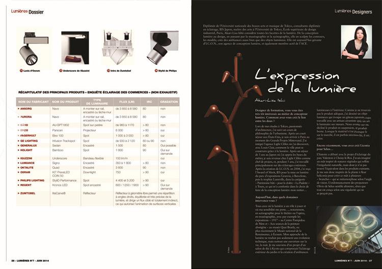 Lumieres-07-Juin-2014-Akari-Lisa-Ishii,-conceptrice-lumière