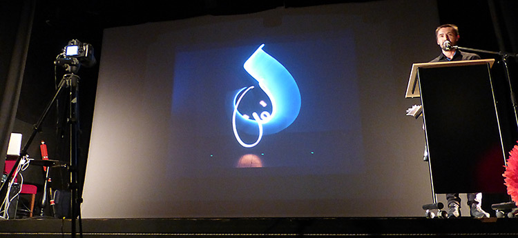 Intervention de Light Painting en directe de Julien Breton, Kaalam - Photo Vincent Laganier