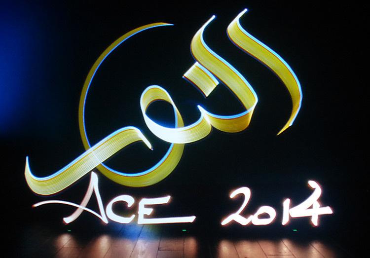 Light Painting ACE 2014, Nantes - Julien Breton, Kaalam - Photo Vincent Laganier