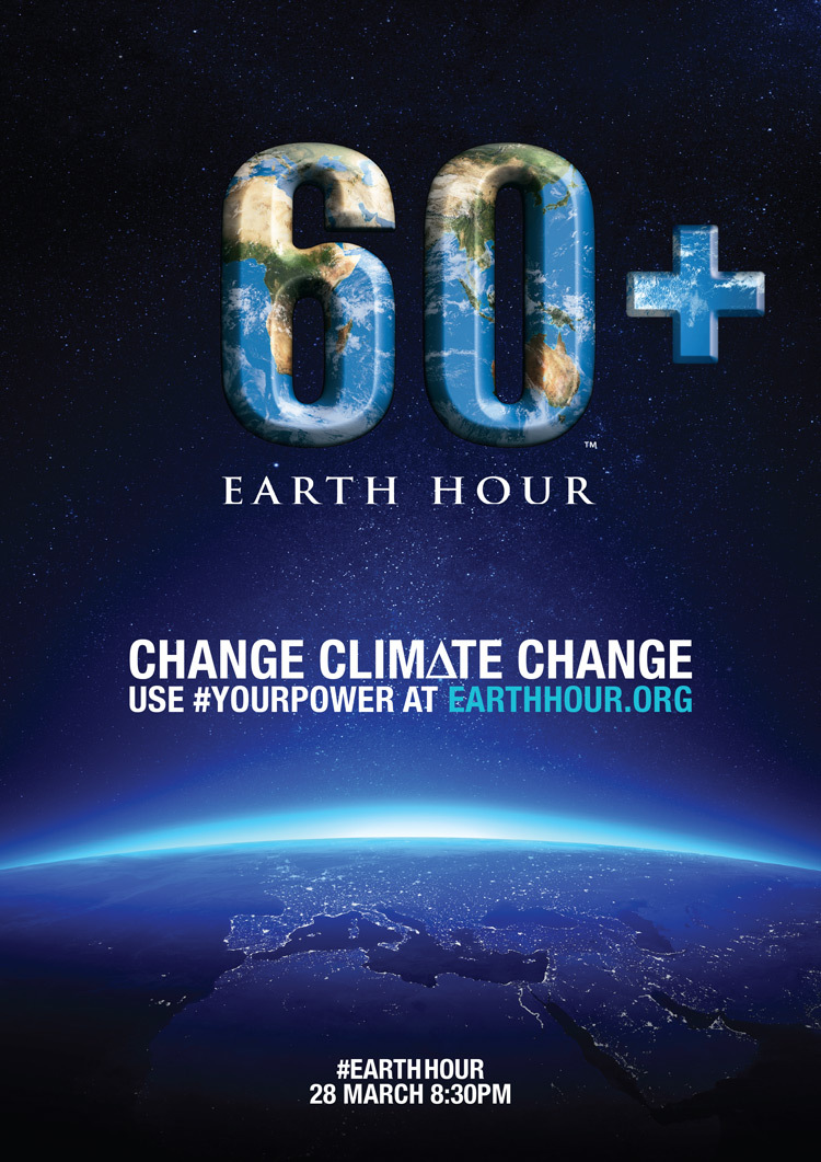 Earth-Hour-2015---poster