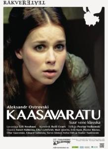 Rakvere_Teater_Kaasavaratu