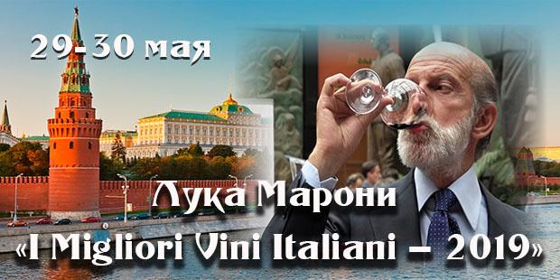 Москва принимает эстафету у Рима