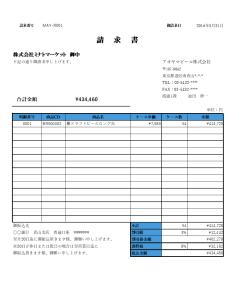 Excel応用成果物1