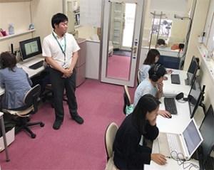 個別学習スタイル LiKパソコン教室
