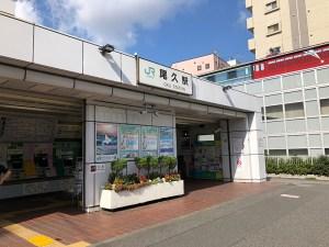 LiKパソコン教室尾久駅から教室のアクセス1