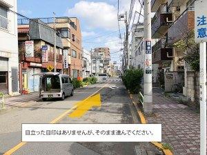 LiKパソコン教室尾久駅から教室のアクセス4