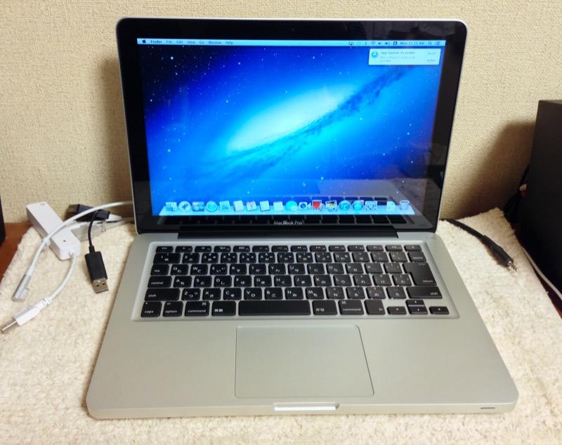 MacbookPro開封2