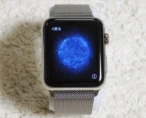 【Apple Watchの使い方】初期設定 | iPhoneとペアリングして開始する方法
