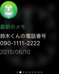 IMG 0293
