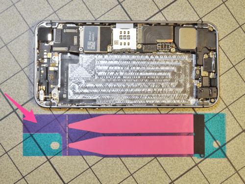 5sバッテリー交換6