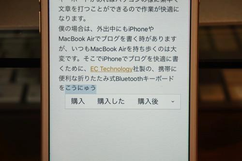 Ec bluetooth keyboard14