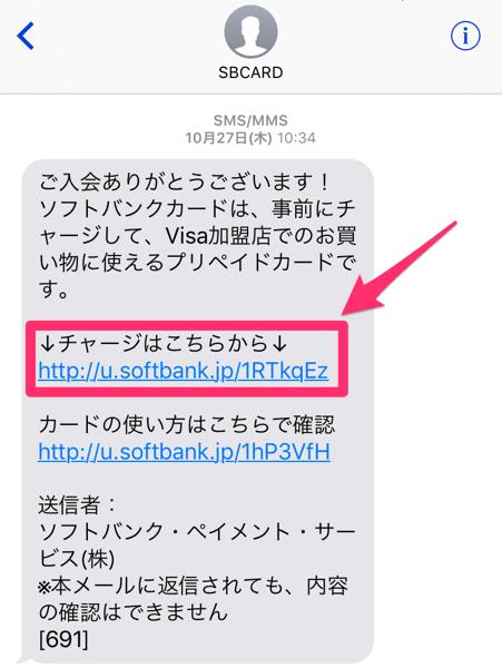 IMG 4094 2