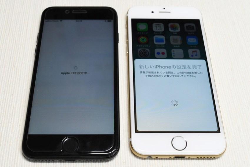 Iphone restore9