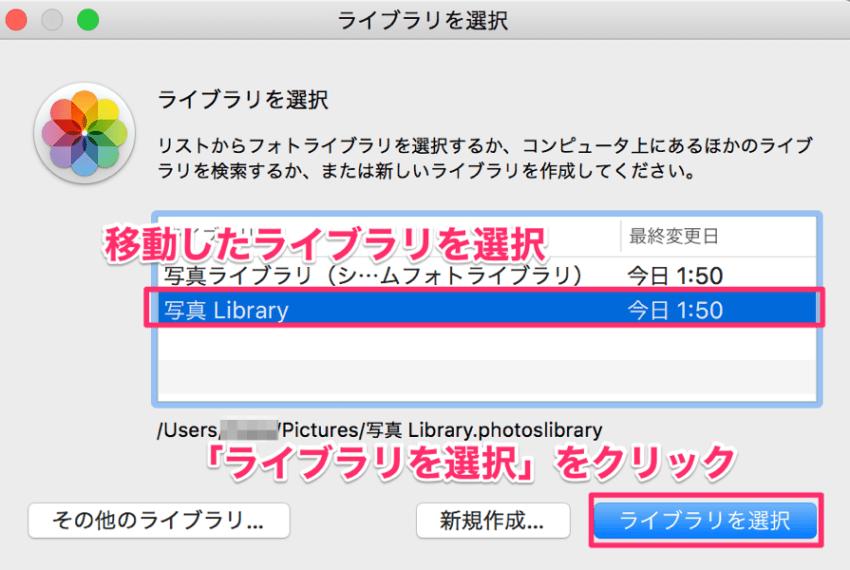 Mac data12
