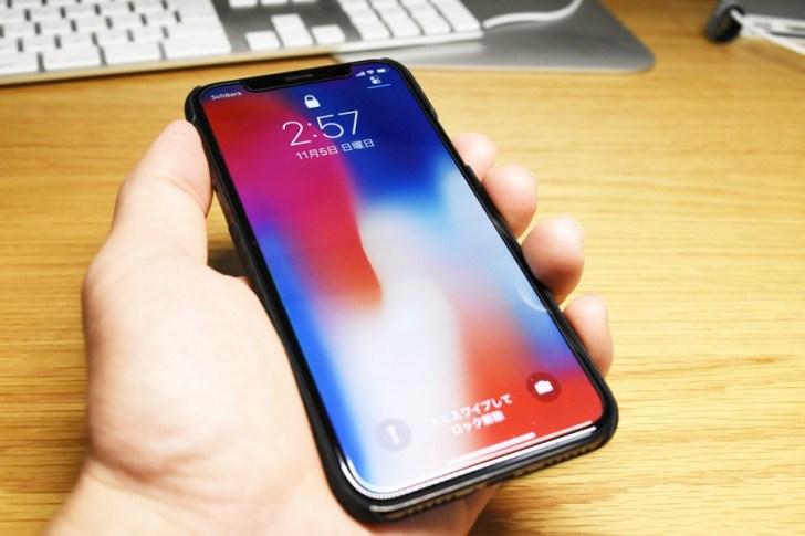 Pitaka iphonex15a