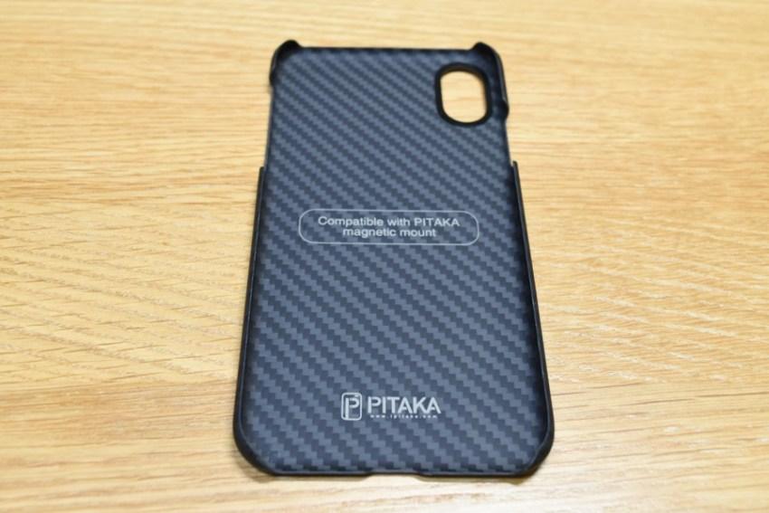 Pitaka iphonex4