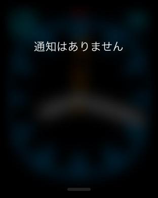 IMG 0909