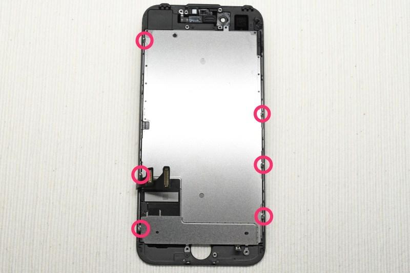 Iphone7 display 22 2