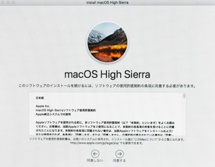 Imac2010 restore 13a