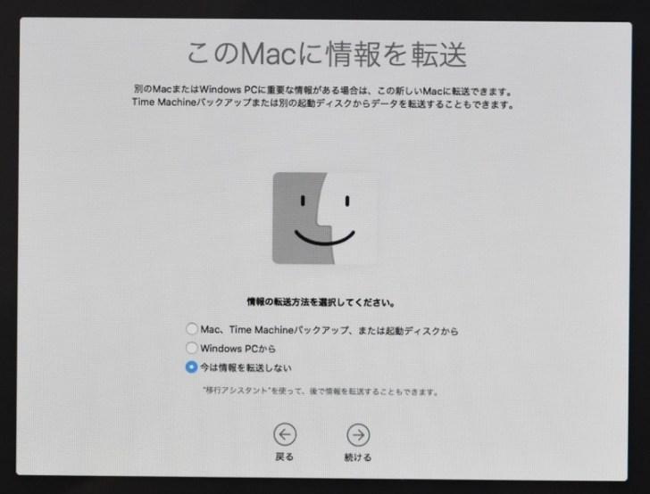 Imac2010 restore 17a