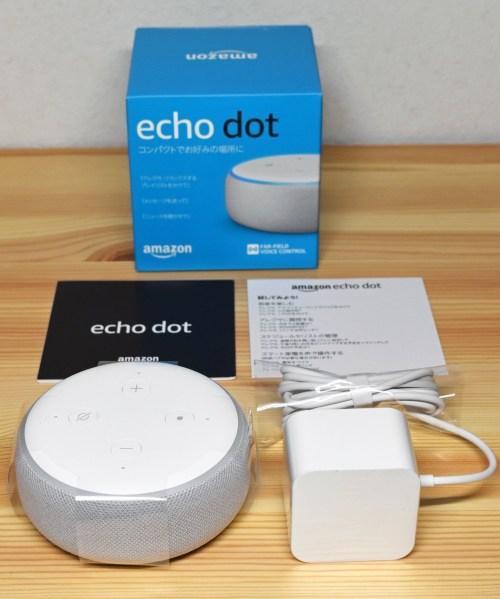 Echo dot revue 10