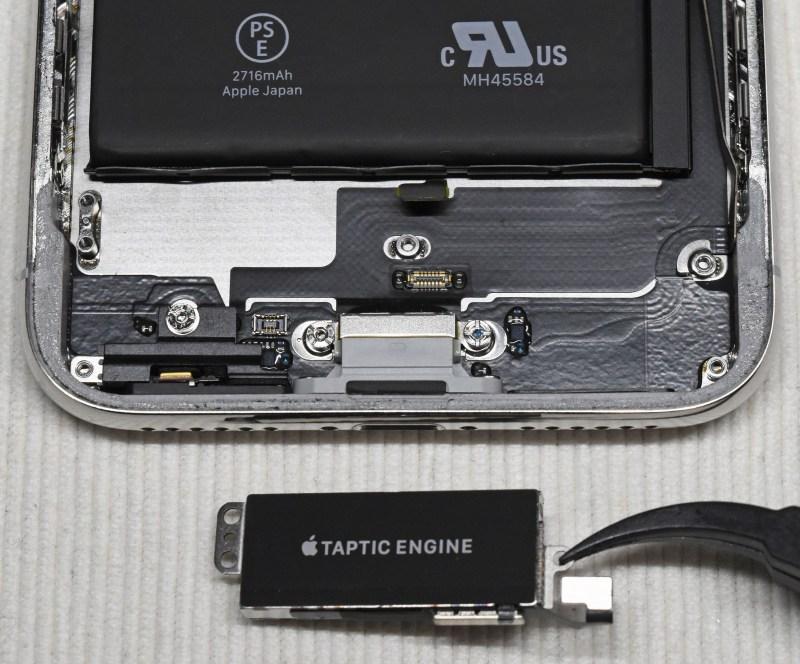 Iphone x battery exchange 12