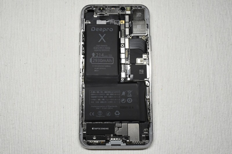 Iphone x battery exchange 33