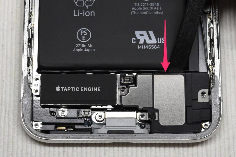 Iphone x battery exchange 9 2