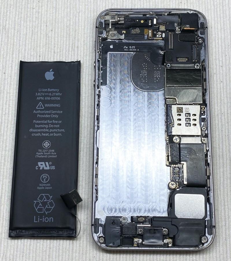 Iphone se 29