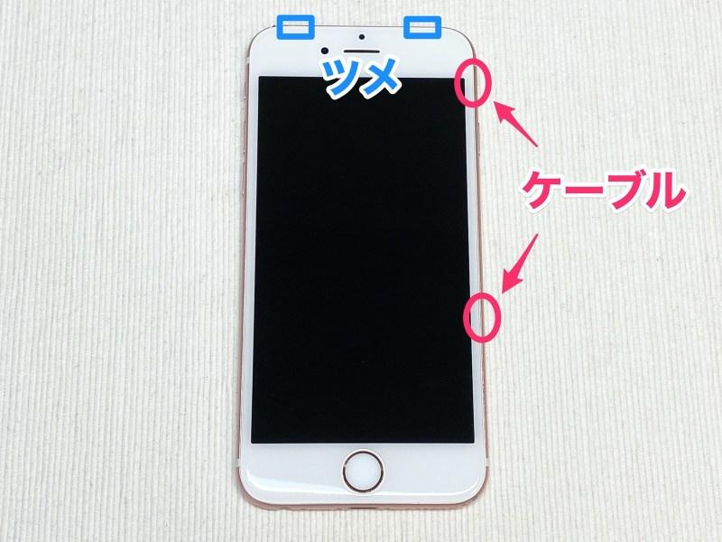IPhone8 battery 2b