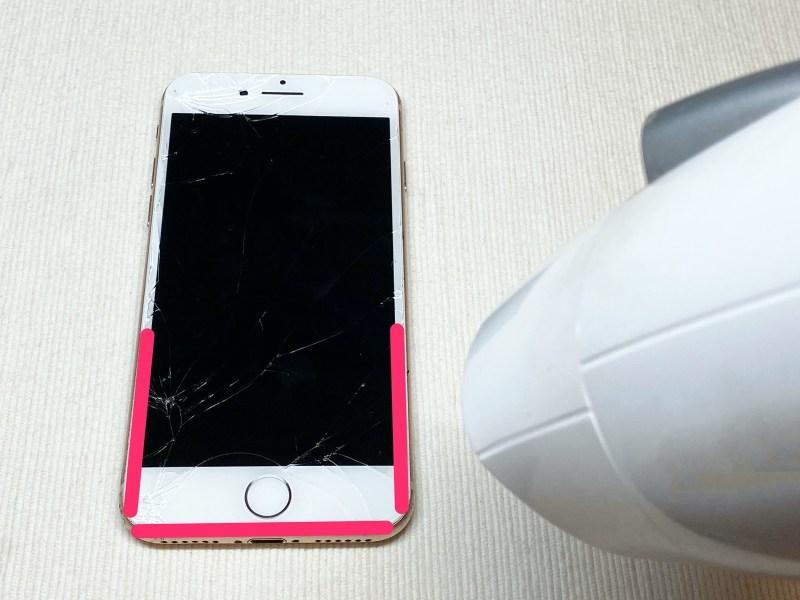 IPhone8 battery 2c
