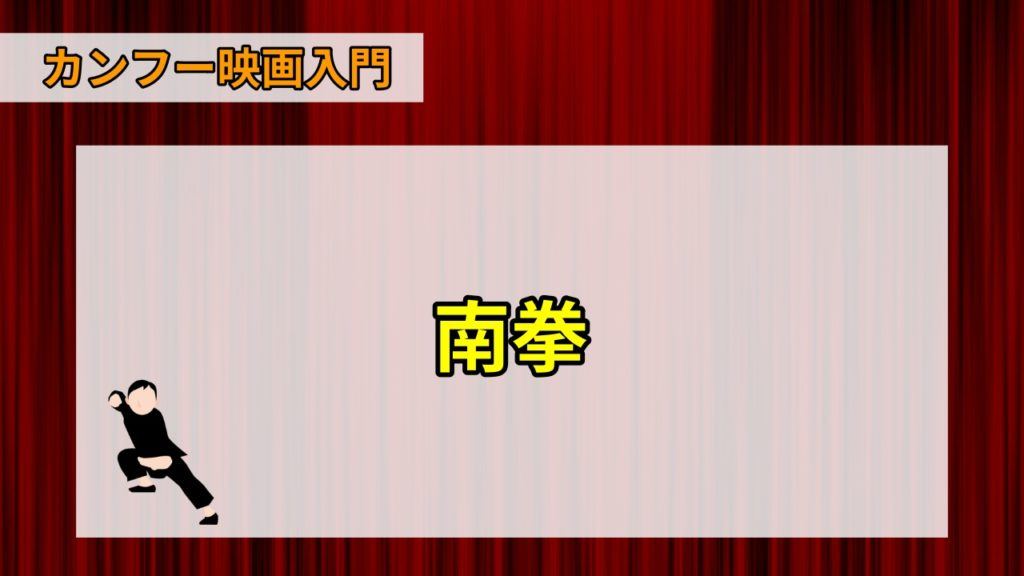 カンフーの種類 【長拳・南拳・太極拳】 | Webon(ウェボン)
