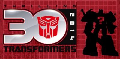 newtransformers