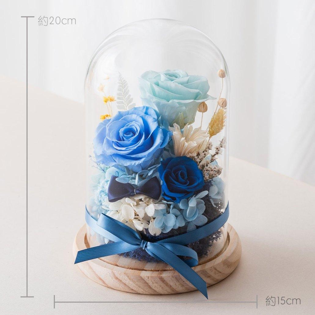 永生花玻璃盅罩-藍色永生花大型公分